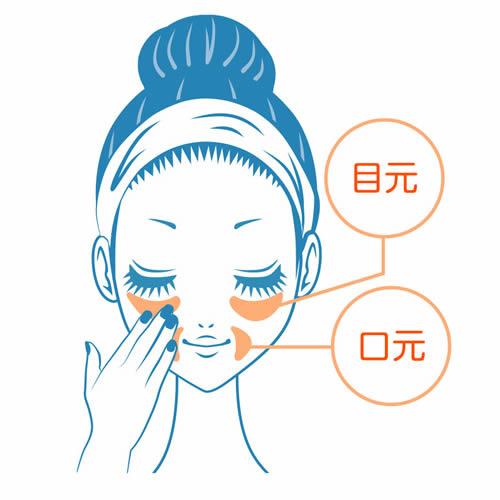 日本 スワン株式会社 保濕抗乾紋EX乳霜