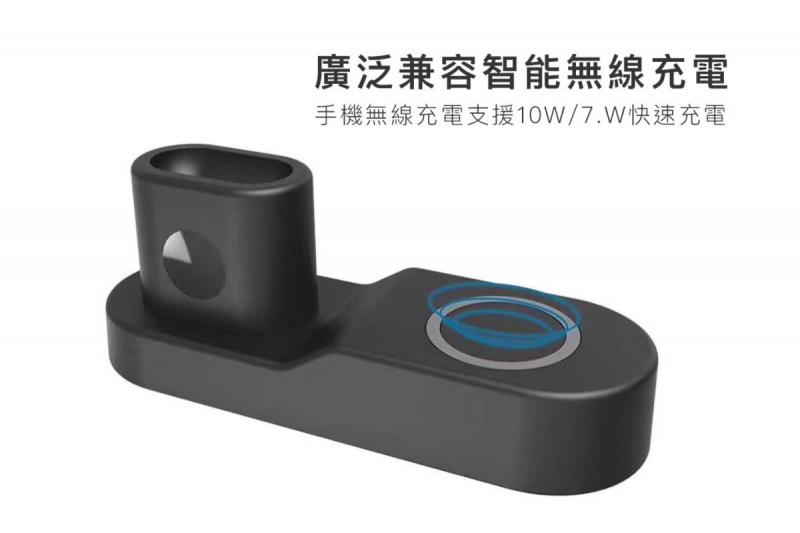 ZOHO - 4合1 智能充電座 - C3 (黑色)