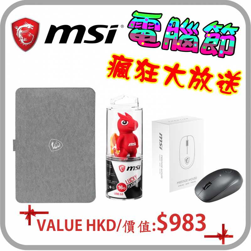 "MSIPrestige 15 A10SC 15.6"" 專業創作筆記型電腦"