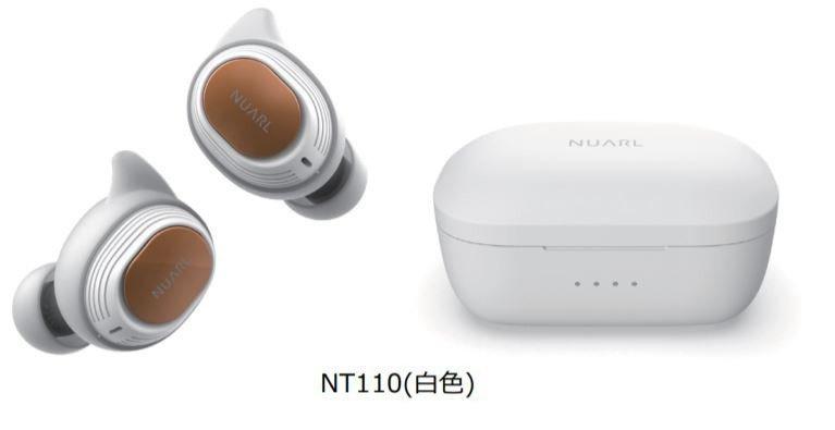 NUARL NT110 真無線藍牙耳機 [2色]