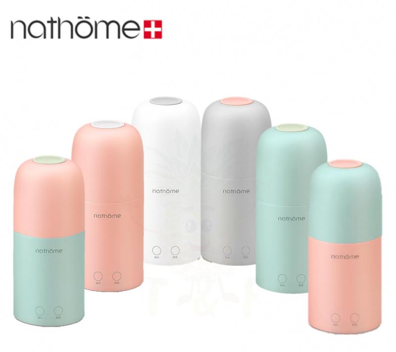 Nathome 旅行燜燒杯(保溫+ 電煮2 合1 功能)