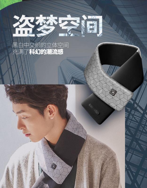 FLEXWARM/飛樂思 發熱圍巾 保暖護頸圍脖 智能usb電熱情侶