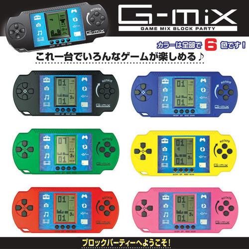 日本G-MIX 迷你液晶便攜手提遊戲機 [6色]