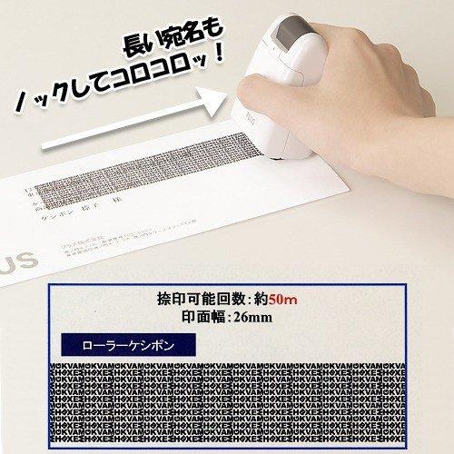 日本PLUS 個人信息保護圖章 [2色]