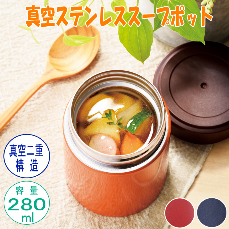 日本Bridgestone 280ml真空不銹鋼保溫壺章 [3色]