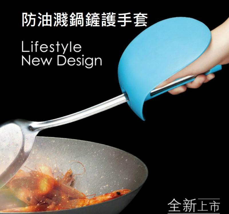 廚房炒菜防油濺護手套 炒菜不怕燙手 隔熱墊 防護套