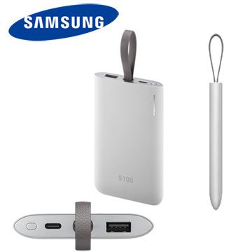 Samsung 快速流動充電器 5100mAh (EB-PG950CSEGWW) [銀色]