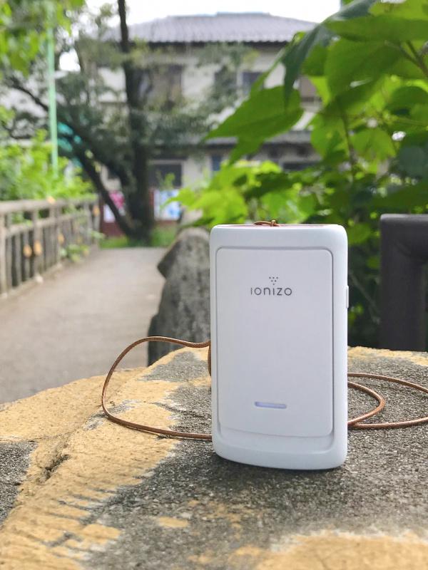 Ionizo 智能檢測空氣淨化機