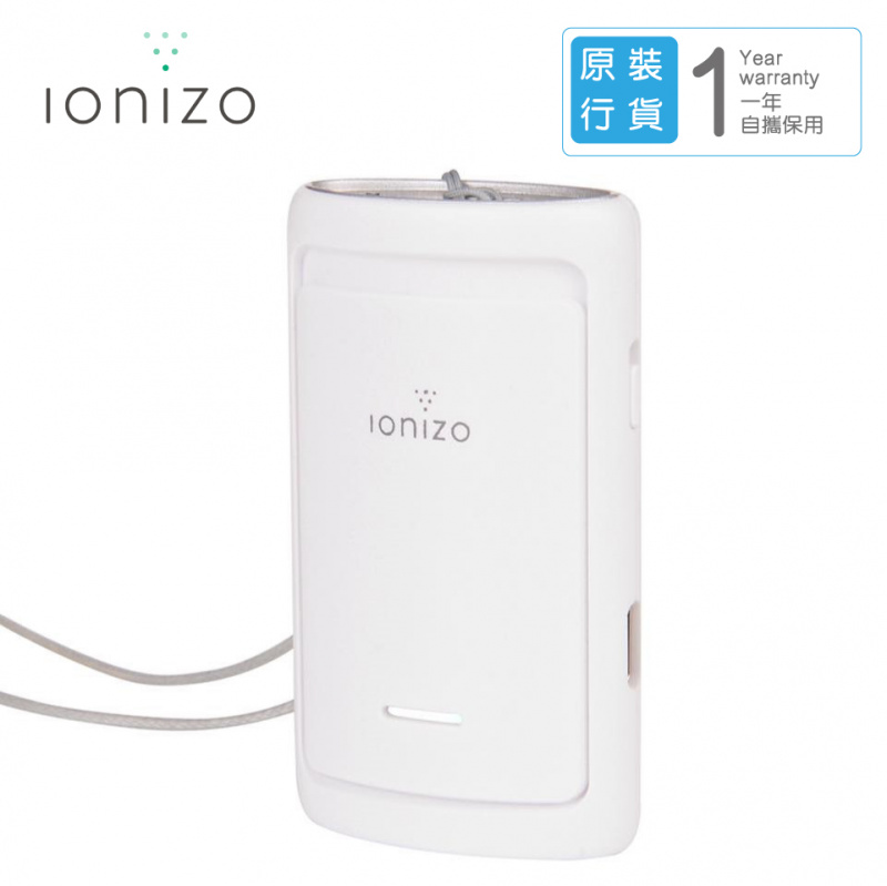 日本Ionizo 智能空氣檢測 + 空氣淨化機