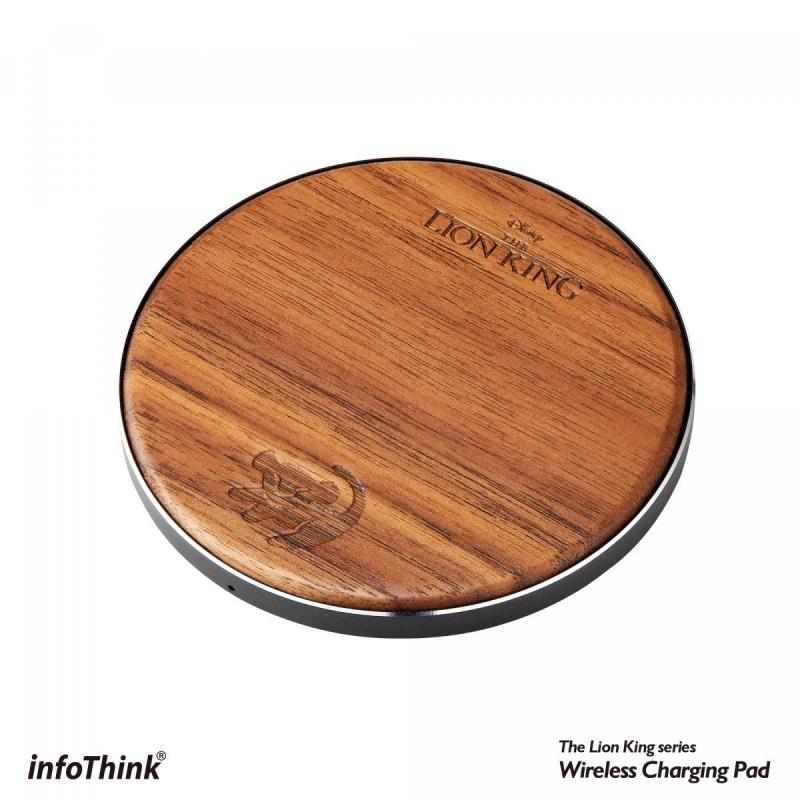 Infothink 獅子王系列無線充電座 (限量款)