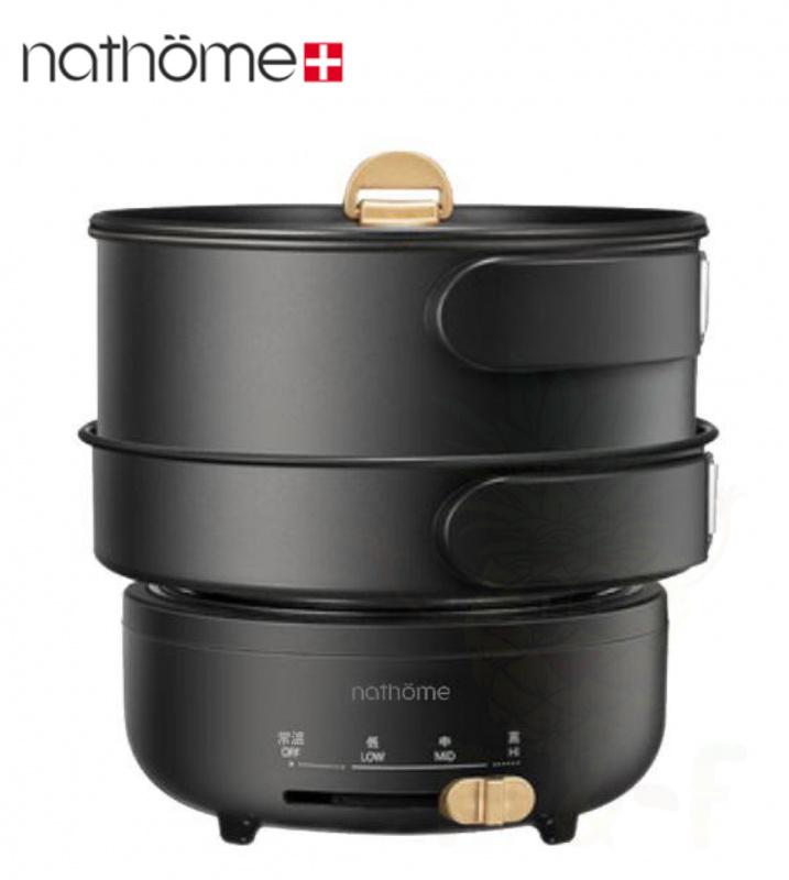 Nathome 分體式多功能電煮鍋 (NDG01) [黑色限量版]