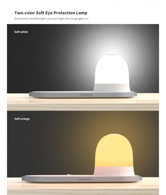 無線充電夜燈10W (2700k 暖色燈/ 5000K冷白光)