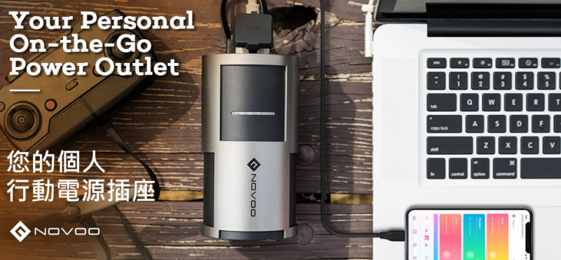 【香港行貨】NOVOO - ESS AC power bank 22,500mAh [81Wh] 便攜式交流行動電源 流動充電 配備三腳插