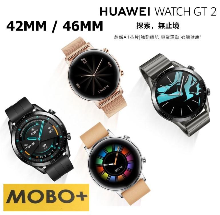 HUAWEI WATCH GT 2 46MM /42MM [6款]