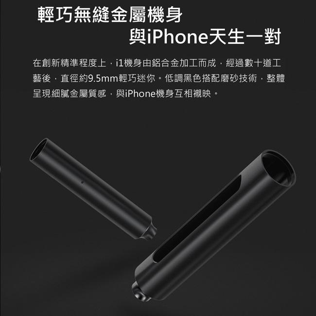 FiiO i1 耳機短線 【行貨保養】