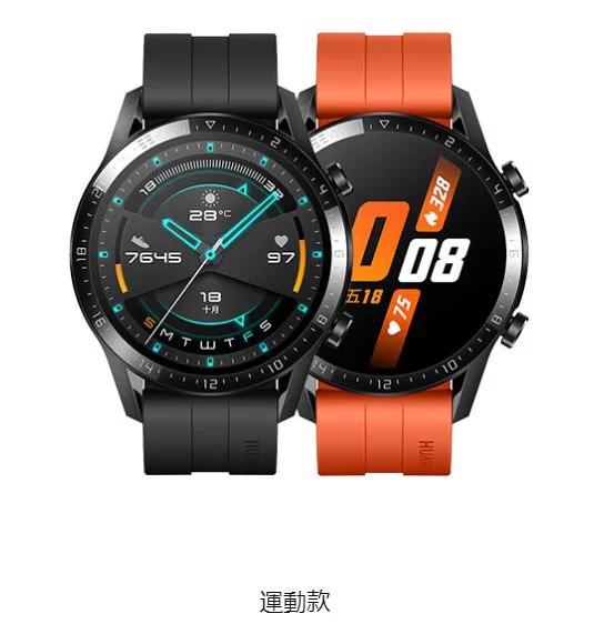 【香港行貨】HUAWEI WATCH GT 2 46MM /42MM [6款] [運動款-黑色膠帶42MM/46MM接受預售]