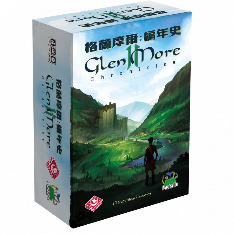 格蘭摩爾: 編年史 - Glen More ll Chronicles