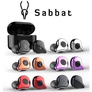 魔宴 Sabbat E12 ULTRA 最新版 & 迷彩版|真無線藍牙5.0|aptx / AAC 高清藍牙