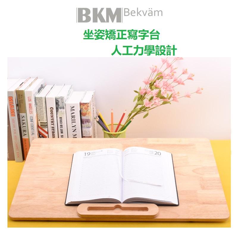 """BKM 矯正坐姿木制斜台寫字板 15度 24""""長 (兒童或成人適用)"""
