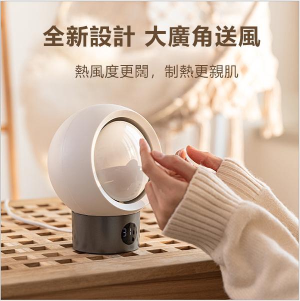 JK 小型桌面家用迷你暖風機
