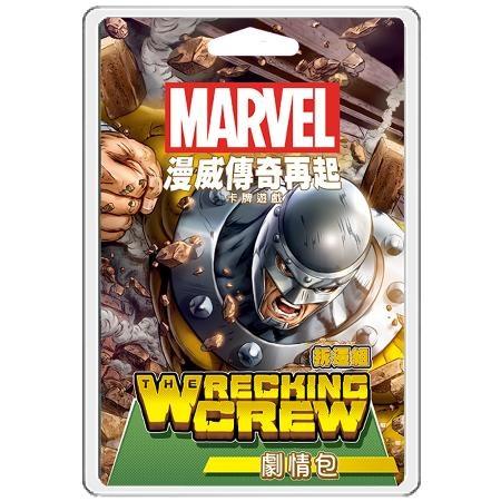 Marvel Champions 中文版 - 漫威傳奇再起 卡牌遊戲