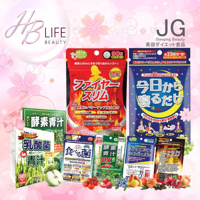 JG Japan Gals ASTY 睡眠美容瘦身錠 [99粒]