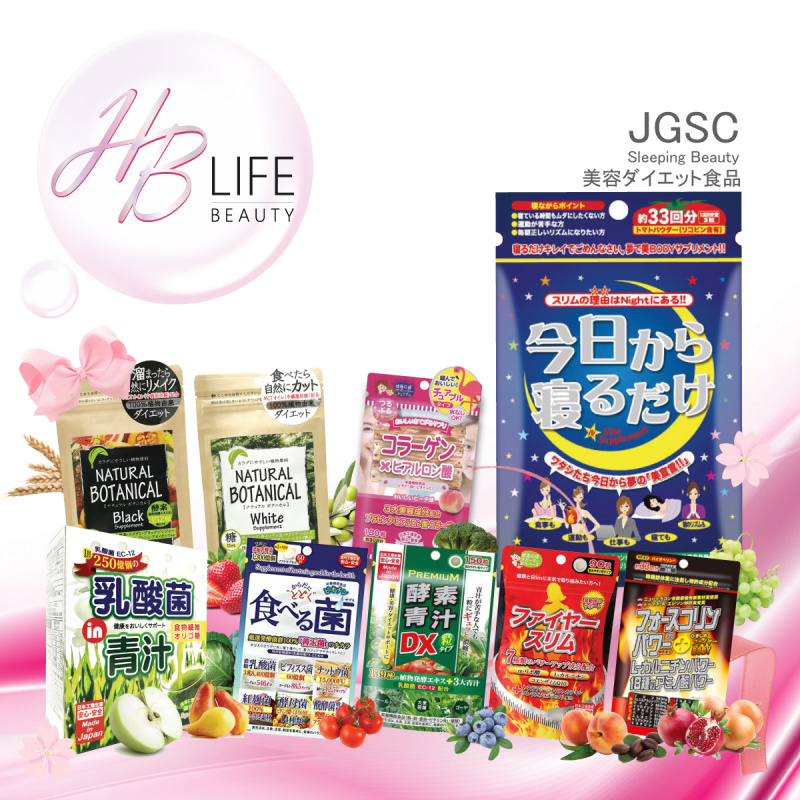 JG Japan Gals ASTY 睡眠美容瘦身錠(99粒)