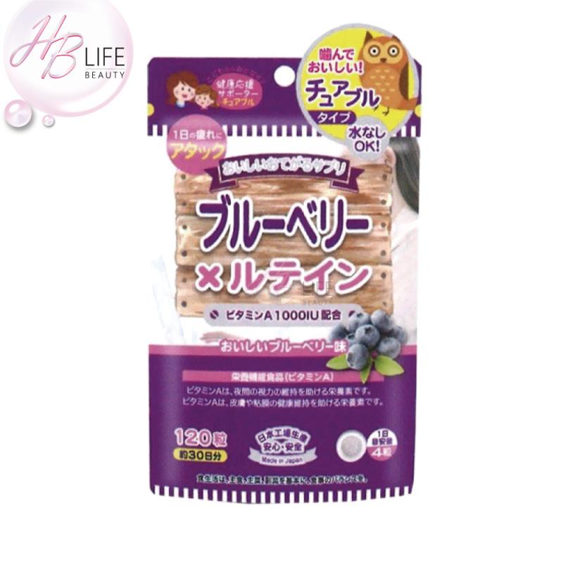 JG Japan Gals Blueberry Eyes 藍莓葉黃素雙效護眼嚼片(120粒)