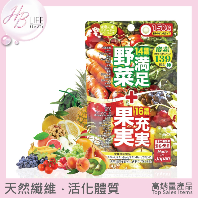 JG Japan Gals Fruit Mix 蔬果百果園MIX(150粒)