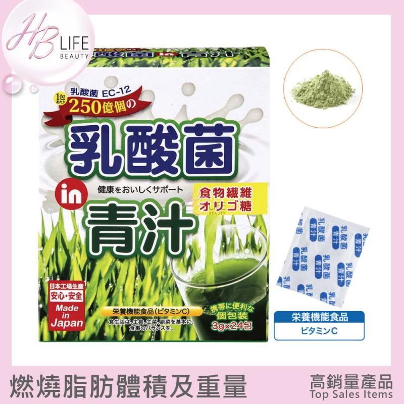 JG Japan Gals Green Juice 250億乳酸菌青汁(24包)