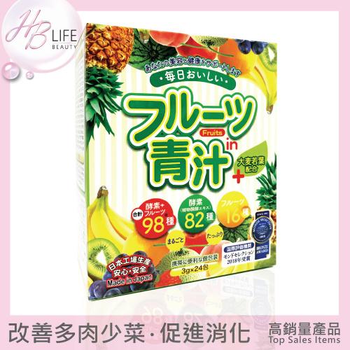 JG Green Juice 水果青汁酵素3克 (24包)