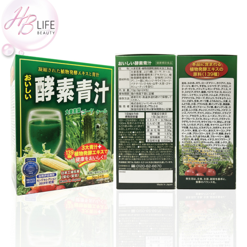 JG Japan Gals Green Juice 三青汁配139種植物發酵提取物(24包)