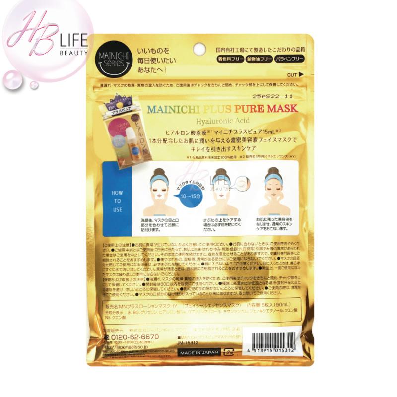 JG Mainichi 透明質酸原液保濕面膜 (5片)