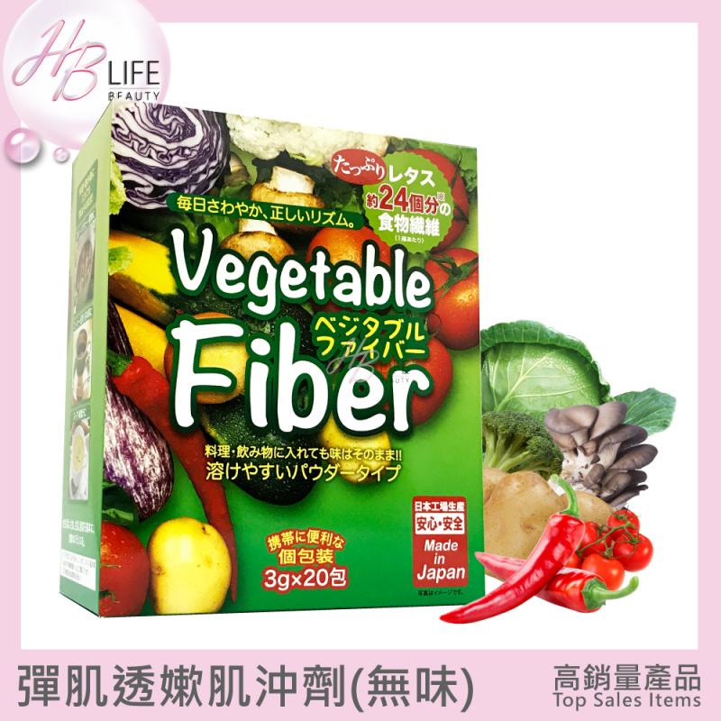 JG Japan Gals 24份蔬果瘦身排毒纖維(20包)