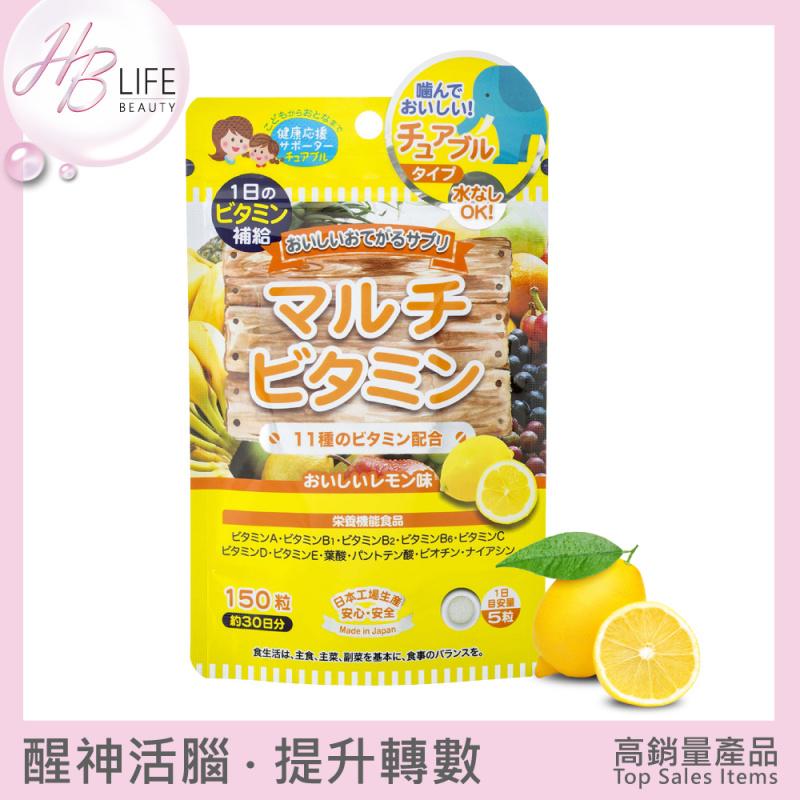 JG Japan Gals 11種維生素檸檬味嚼片 (150粒)
