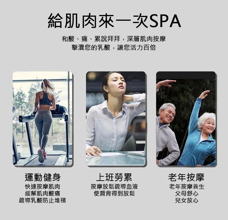 台灣品KAH K3 輕便靜音筋膜按摩槍