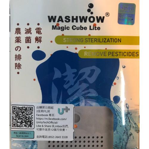 WASHWOW 3.0 迷你便攜電解洗衣機 香港行貨