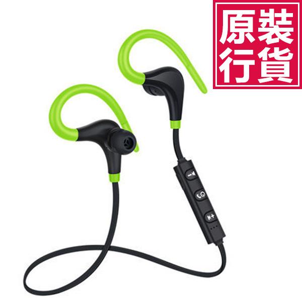 TSK - 智能降噪掛耳式運動防水無線藍牙耳機