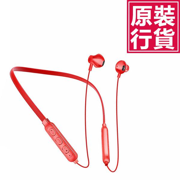 TSK HIFI脖掛式無線運動藍牙5.0耳機