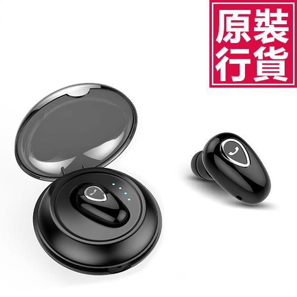 TSK - YX1隱形式帶充電倉迷你運動無線藍牙耳機
