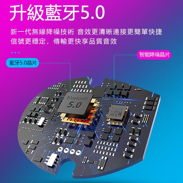 TSK - 迷你便攜USB充電隱形式無線5.0藍牙耳機