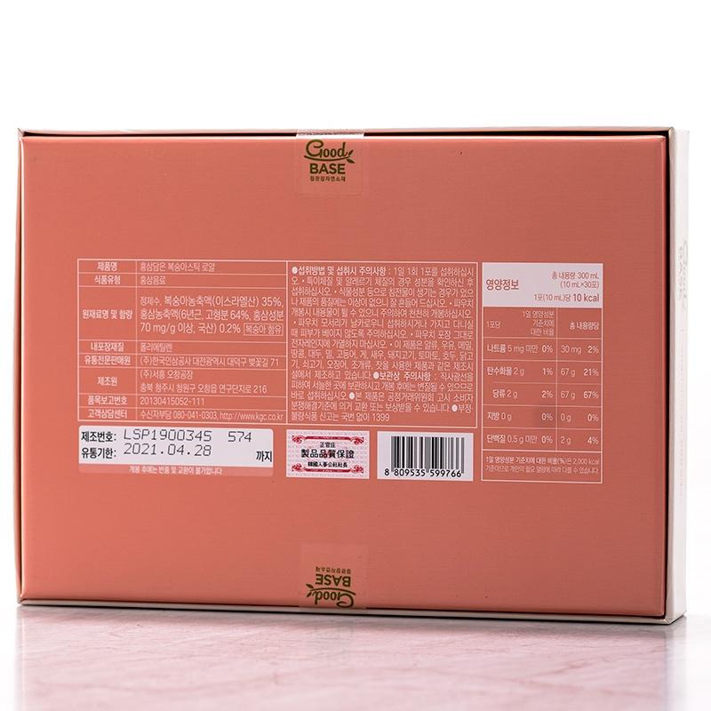 韓國正官庄 GOODBASE 水蜜桃液禮盒裝 (30包)
