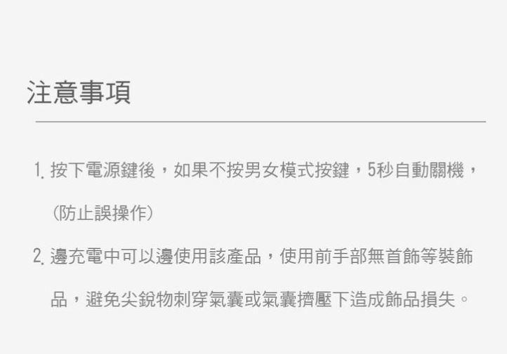 Xiaomi 小米 有品 PMA石墨烯鼠標手按摩神器 PMA-C20