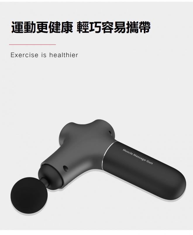 輕便式無線振動肌肉深層 放鬆理療 筋膜按摩槍 黑色