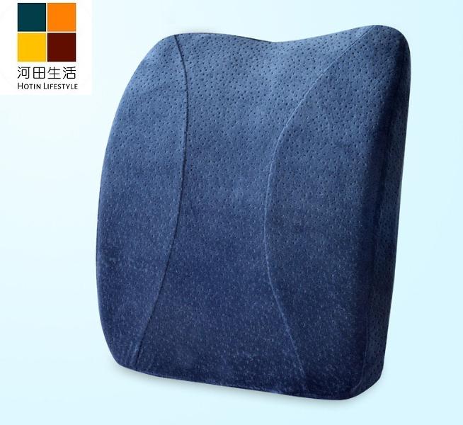 竹炭型記憶太空棉腰枕