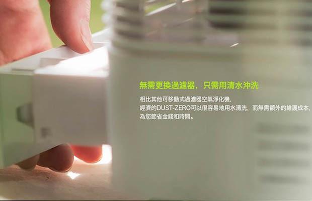[韓國製造] Airvita Dust Zero PM 1.0 負離子空氣淨化機 最新頂級版 [3腳][不用換濾網][平衡進口][包運費:送住宅]