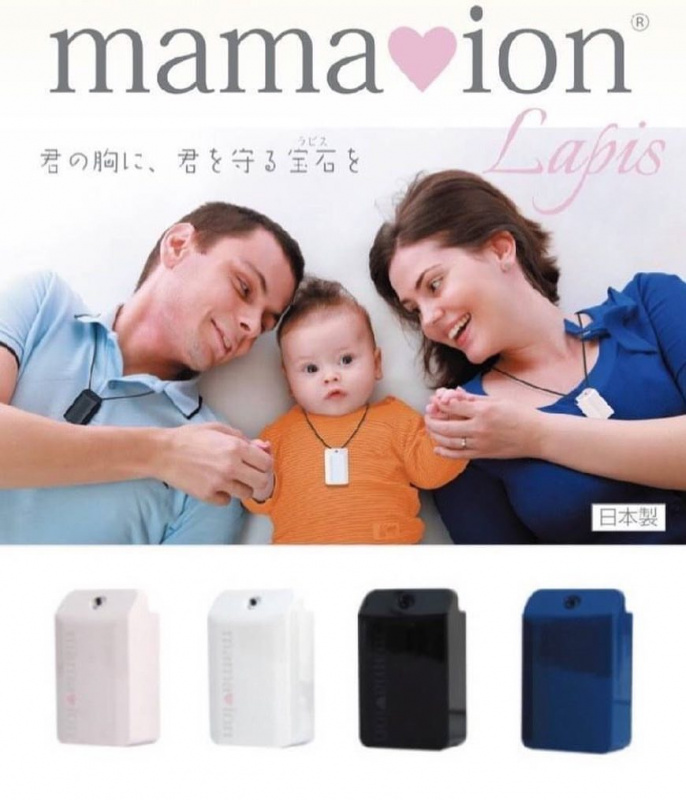 MAMAION 小型空氣淨化機 ION-LPS1200 ☘️Made in JAPAN🇯🇵💝