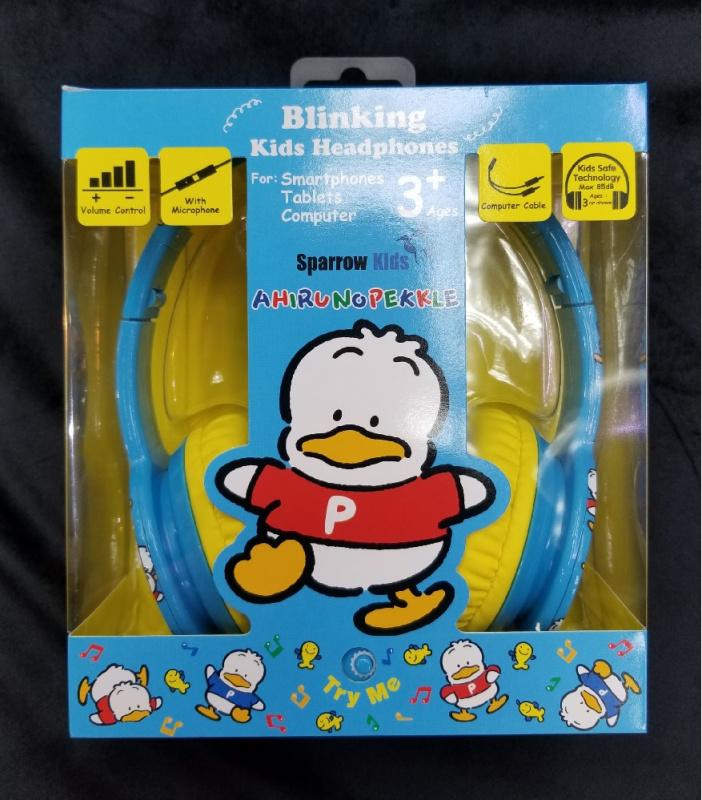 Kid Safe Headphone KC03VL 【行貨保養】