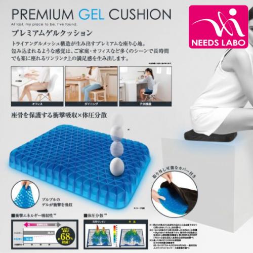 NEEDS LABO 人體工學矽膠矯姿坐墊 (NEE28/NEE28L)