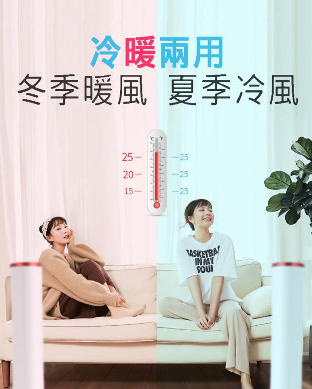 SK Japan 冷暖兩用無葉風扇 [3色]
